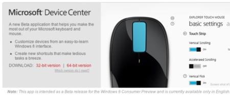 Microsoft lanza Device Center beta en Windows 8 para centralizar la gestión de sus periféricos