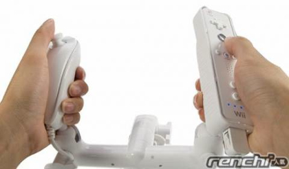 Wii Airplane Controller