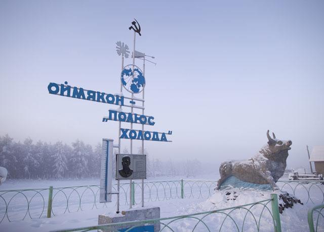 Foto de El lugar más frío del mundo (11/19)