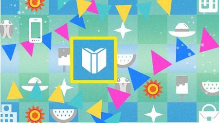 Google Play Books se actualiza con material design y facilidad de lectura