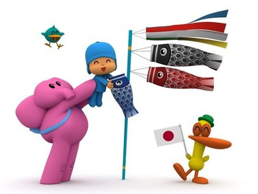 El día del niño en Japón