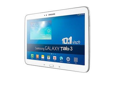 Samsung Galaxy TAB 3 GT-P5220, una estupenda tableta de 10 pulgadas a precio de saldo en Express51: 199 euros