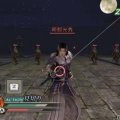 Foto 4 de 12 de la galería imagenes-de-samurai-warriors-katana en Vida Extra