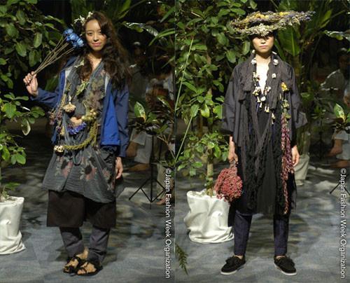 Foto de Fur fur, colección primavera/verano 2009 (5/5)