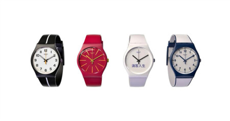 Swatch Payments Watch China