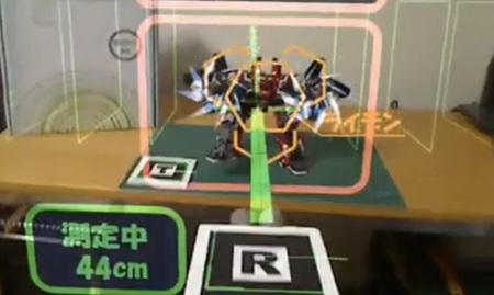 Realidad aumentada, una impresionante demo técnica de lo que el futuro nos depara