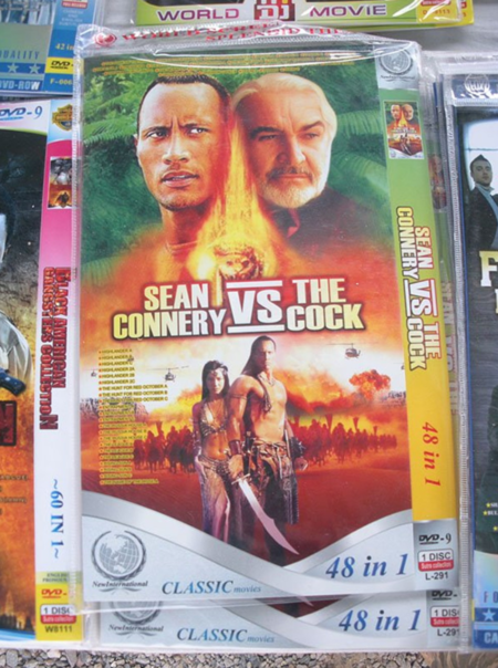 The Rock Vs The Cock