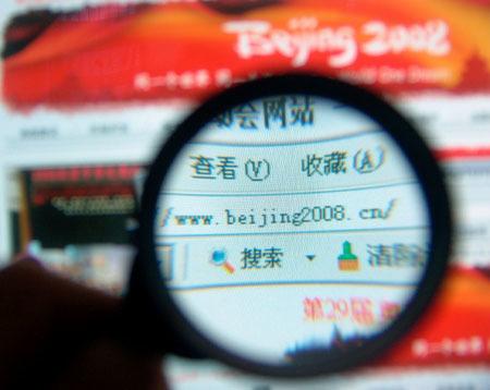 Los Juegos Olímpicos y las supersticiones chinas