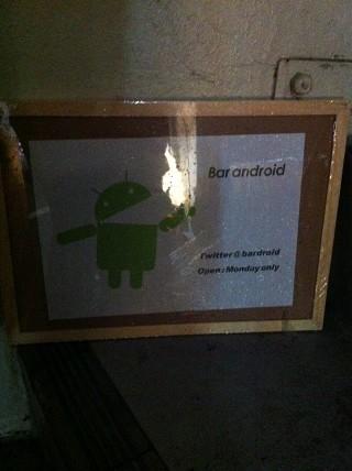 Foto de Bar Android en Japón en imágenes (1/9)
