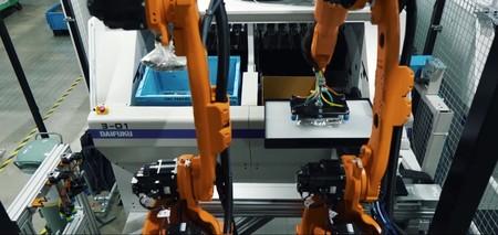 Uniqlo Robot 1