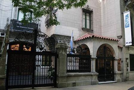 El Museo de Eva Perón