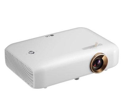 Proyector LG PH550G, con resolución HD, por 491 euros y envío gratis