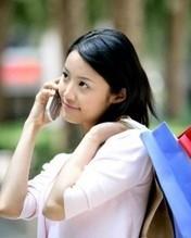 Un tono japonés hace crecer el pecho femenino