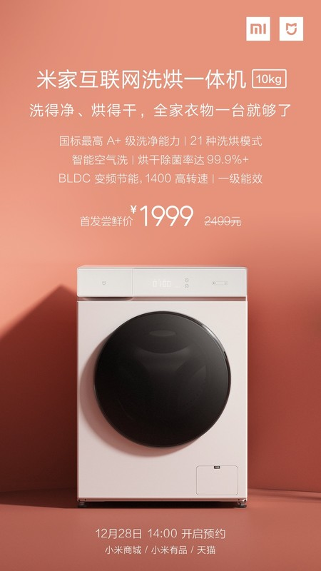 Mijia Internet Washing And Drying Machine