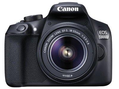 Esta semana, te puedes hacer con la EOS 1300D de Canon por sólo 349 euros en PcComponentes