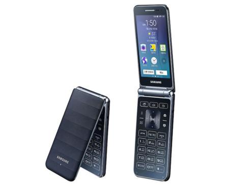 Samsungfolder