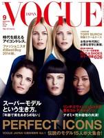 Vogue Japón: Perfect Icons