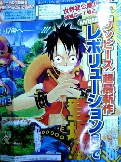 One Piece Wii