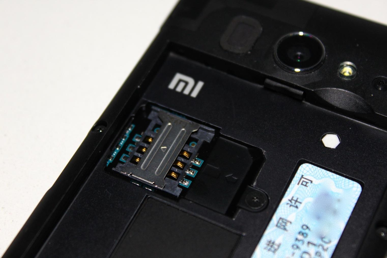 Foto de Xiaomi M2 (3/23)