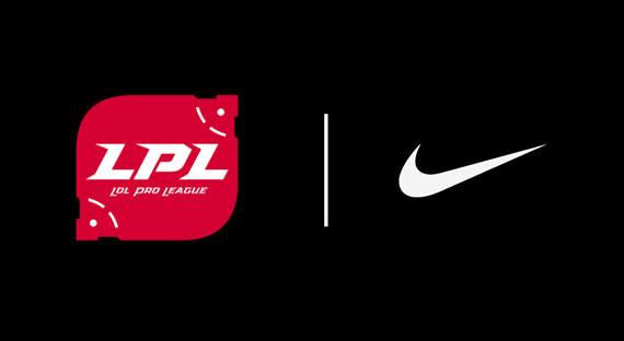Los esports siguen creciendo y Nike firma un contrato con la LPL por 144 millones de dólares y cinco años