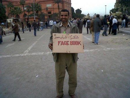 El uso de Facebook tras la 'revolución' en Egipto
