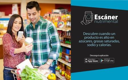 Carrusel Epc App