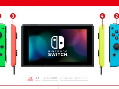 La store japonesa de Nintendo permitirá elegir el color de cada Joy-Con (y correa) en los packs de Switch