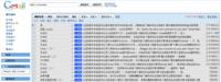 Google Toolbar con traducción integrada en China