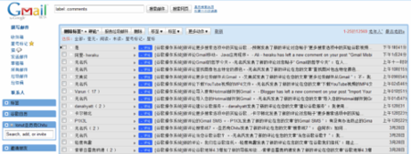 Google Toolbar con traducción integrada en China