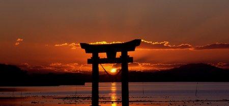 El campo de pruebas a gran escala de la renta básica está inevitablemente en Japón