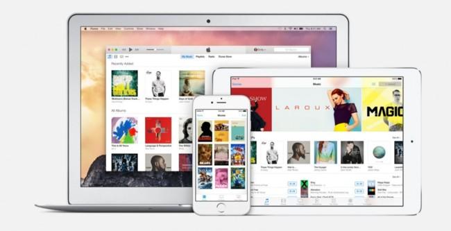 Apple Music Ios10