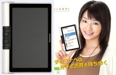 Panasonic Words Gear, lector de e-books en color
