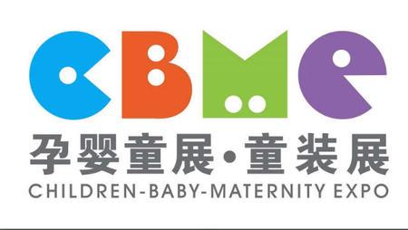 Empresas españolas estarán presentes en la feria CBME Shangai el próximo mes de julio