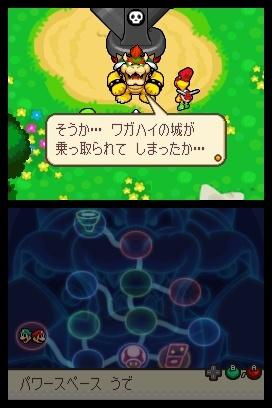 Foto de Mario & Luigi RPG 3 - Mayo 2009 (8/22)