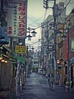 Una calle de barrio en Tokio. Tus fotos de viaje