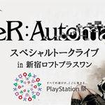 Gravity Rush 2 tendrá una colaboración con NieR: Automata