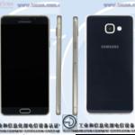 El Samsung Galaxy A7 de 2016 se da una vuelta por TENAA: estas son sus especificaciones