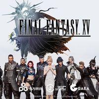 El universo de Final Fantasy XV se expandirá con un nuevo videojuego para dispositivos móviles