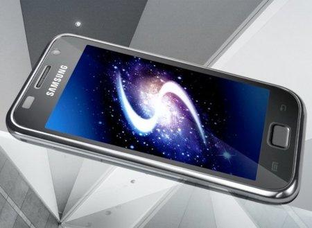 Samsung Galaxy S Plus, nueva versión con 1.4GHz