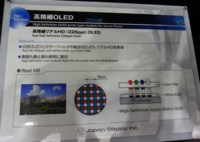 Japan Display enseña su primera pantalla OLED de 4.5 pulgadas