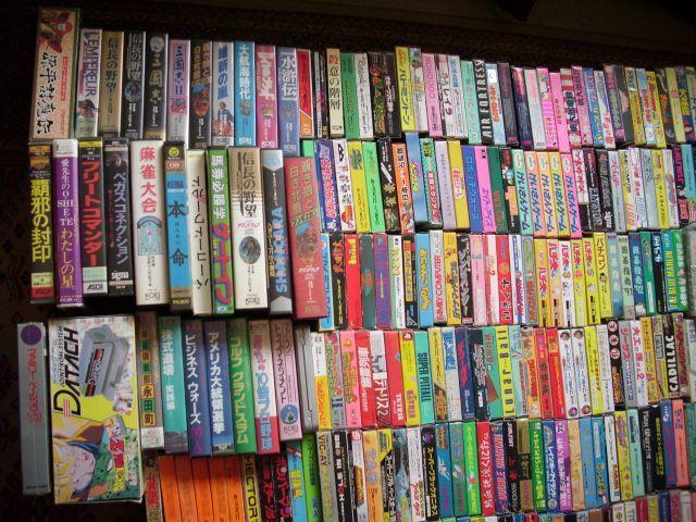 Colección juegos Famicon