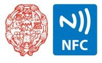 La Universidad Pontificia de Salamanca iniciará un proyecto piloto para confirmar la asistencia a clase por NFC