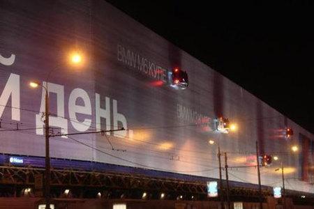 El anuncio más grande de Rusia es de BMW