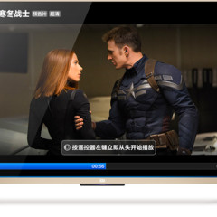 Foto 4 de 5 de la galería xiaomi-mi-tv-2 en Xataka Android
