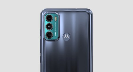 The rear camera of the Moto G60