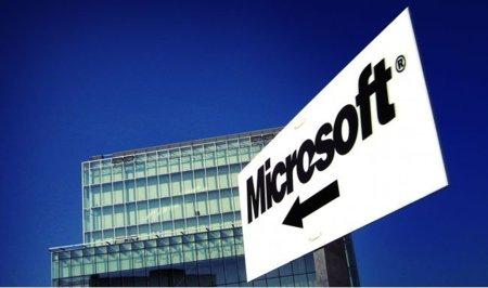 Microsoft en el punto de mira de la Comisión Nacional de la Competencia
