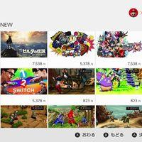 Guía Nintendo Switch: cómo crear una cuenta de Japón para descargar demos y juegos japoneses