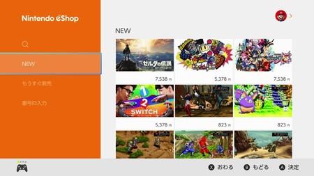 Guía Nintendo Switch Cómo Crear Una Cuenta De Japón Para Descargar Demos Y Juegos