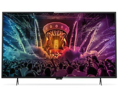 Si buscas una smart TV 4K con una buena diagonal, la Philips 55PUH6101 está rebajada a 609 euros en PCComponentes