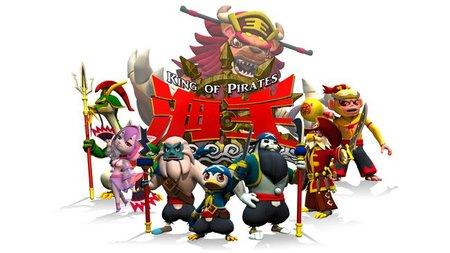 'Kaio: King of Pirates', lo nuevo de Keiji Inafune para 3DS
